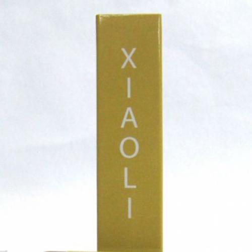 Fiola Xiaoli