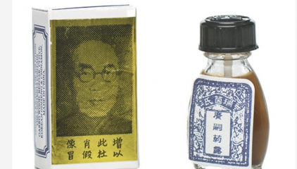 Chinese Brush pentru ejaculare precoce